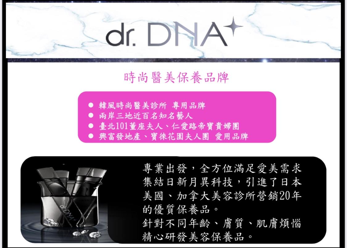 dr.DNA