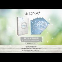 dr.DNA靈芝肌光活顏面膜1盒6片買一送一