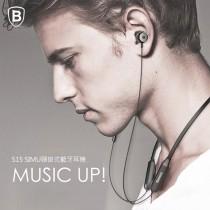 Baseus 倍思 S15 SIMU 頸掛式磁吸藍牙耳機