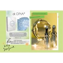dr.DNA閃亮肌膚組合