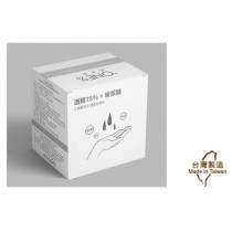 +ONE%歐恩伊 玻尿酸乾洗手清潔保濕凝露(2ml*50包/盒)